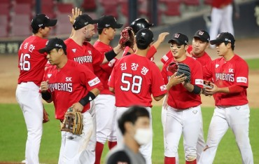 Shinsegae in Talks to Purchase Pro Baseball Club from SK Telecom