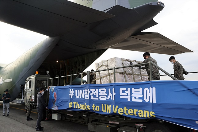 S. Korea to Provide 2 mln Face Masks to Korean War Veterans in 22 Countries
