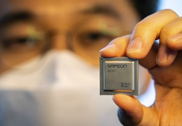 S. Korea to Invest 125 bln Won in AI Chips This Year