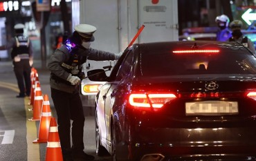 Gov't Rejection of Naturalization Application over DUI Charge Legal