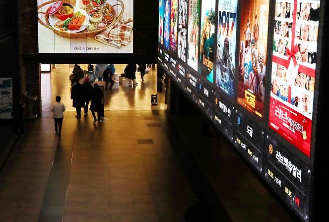 A Seoul cinema is relatively empty on Dec. 24, 2020. (Yonhap)