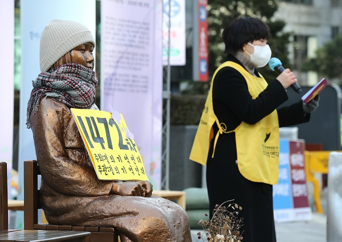 FM Calls for Japan Not to Respond Excessively to Court Ruling on 'Comfort Women'