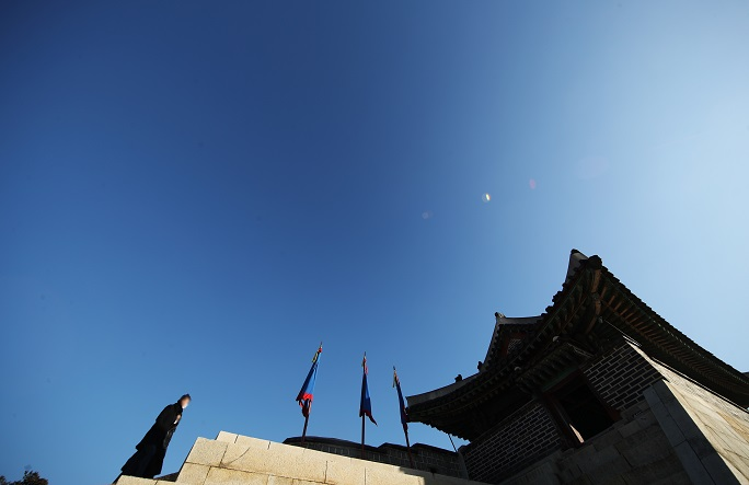 This file photo taken on Dec. 30, 2020, shows a clear winter sky over the Hwaseong Fortress in Suwon, south of Seoul. (Yonhap)