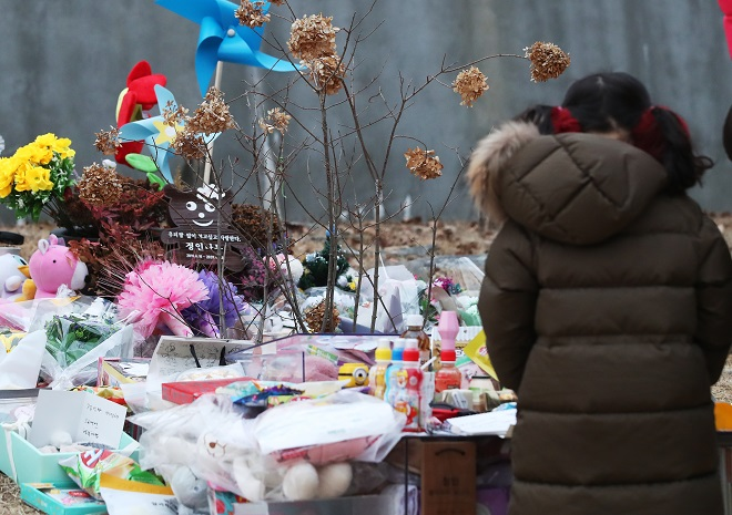 Flowers and gifts are laid on the grave of Jung-in at a cemetery party in Gyeonggi Province on Jan. 7, 2021 (Yonhap)