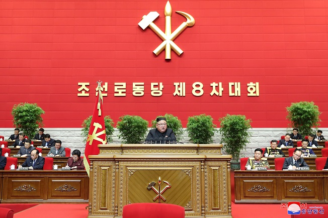 North Korean leader Kim Jong-un speaks during the first day of the eighth congress of the ruling Workers' Party in Pyongyang on Jan. 5, 2021, in this photo released by the North's official Korean Central News Agency the next day. The first party congress in nearly five years came amid expectations it will unveil its policy directions on economic development and foreign affairs for the next few years.