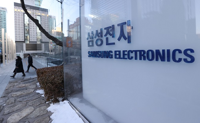 Retail Investors Bet Big on Samsung Electronics Without Return