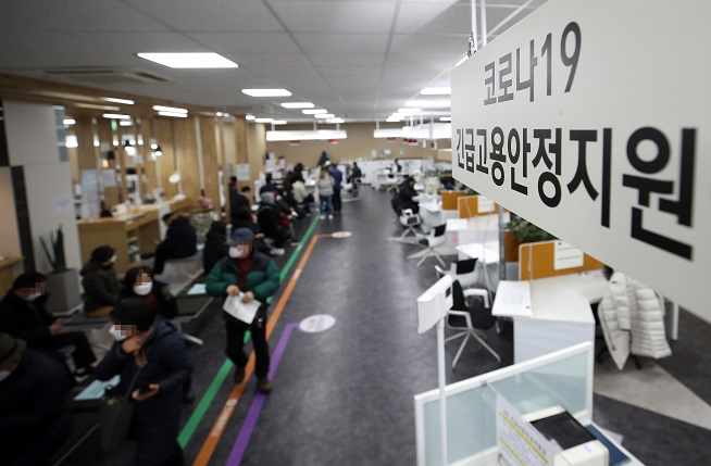 This photo, taken on Jan. 11, 2021, shows people waiting to apply for emergency employment stabilization funds and unemployment benefits at the employment center of the labor ministry in Seoul as the COVID-19 pandemic hit the job market. (Yonhap)