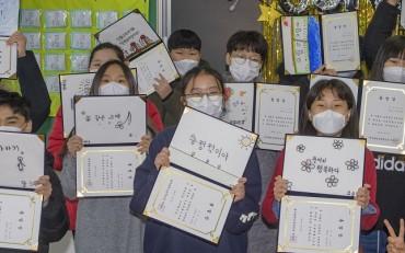 COVID-19 Alters Landscape of Elementary School Graduations