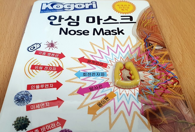 Police Begin Probe into 'Nose Mask' Effectiveness