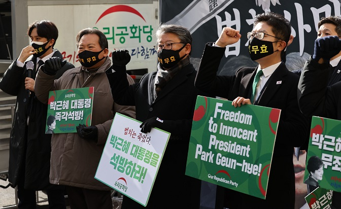 Former President Park Geun-hye's supporters protest outside the Supreme Court in Seoul on Jan. 14, 2021, calling for Park's release. (Yonhap)