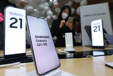 Samsung to Reclaim No. 1 Spot in Q1 Smartphone Production