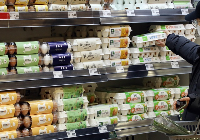 S. Korea to Remove Import Duties on Egg Products amid Supply Shortage