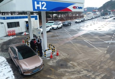 New Hydrogen Station Opens at Chuncheon
