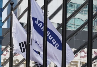 Samsung Further Skewed Toward M&A Push, More Investments