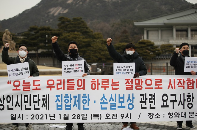 Leaders of small business groups hold a press conference outside Cheong Wa Dae in Seoul on Jan. 28, 2021, demanding the easing of social distancing restrictions and compensation for their losses. (Yonhap)