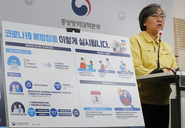 Jeong Eun-kyeong, the chief of Korea Disease Control and Prevention Agency (KDCA), announces South Korea's COVID-19 vaccination plan at the agency's headquarters in Chungju, 147 kilometers south of Seoul on Jan. 28, 2021. (Yonhap)