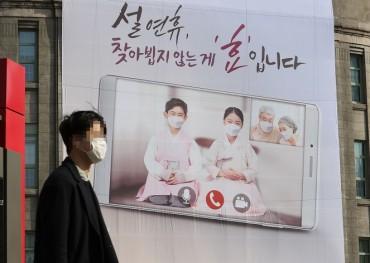 New Virus Cases Dip Below 400, Tougher Virus Curbs Extended