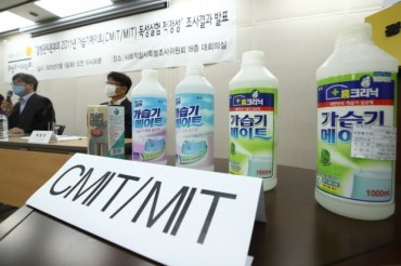 Two Former Executives Acquitted in Humidifier Cleaner Deaths Case