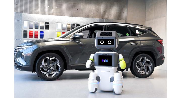 Hyundai Motor Introduces Contact-free Customer Service Robot