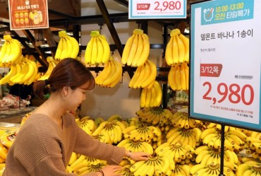S. Koreans Pay the Highest Prices in the World for Imported Fruits