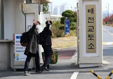 S. Korea Allows 1,419 Men to Serve Alternative Military Duty