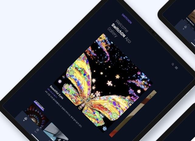 Smartphone App Hosts Art Exhibition