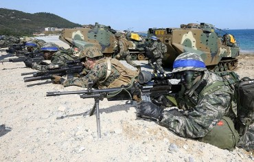S. Korea, U.S. Preparing to Stage Combined Exercise in mid-March