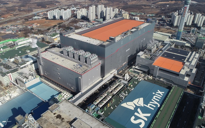 SK hynix Completes Construction of New Chip Plant in S. Korea