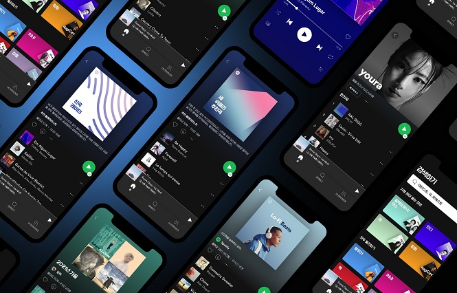 This photo, provided by Spotify Technology SA on Feb. 2, 2021, shows its music streaming service.