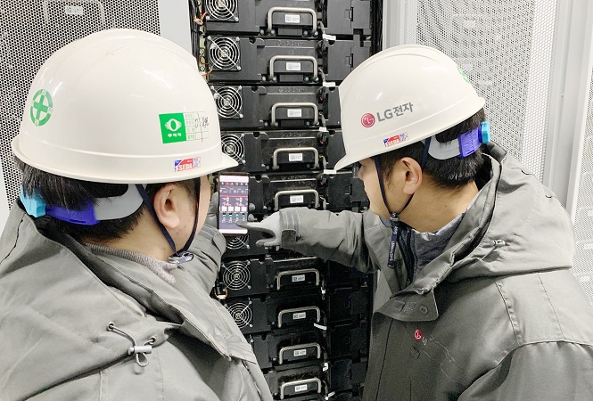 LG Sets Up S. Korea's Largest ESS with Local Partners