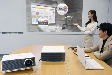 LG Launches New Office-use Projectors in S. Korea