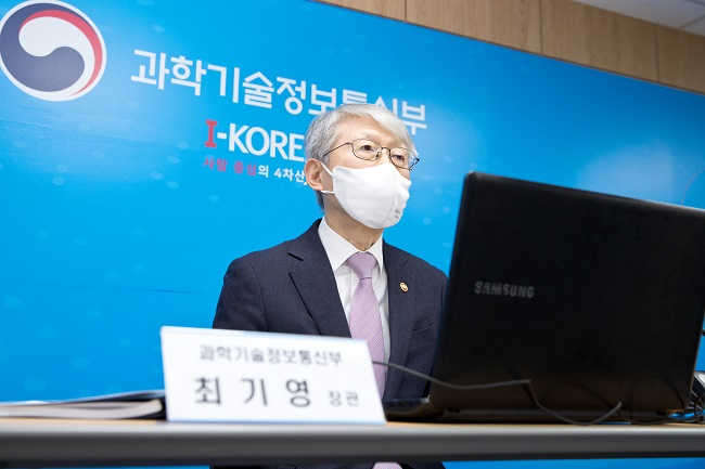 Minister of Science and ICT Choi Ki-young speaks during a briefing at the ministry's office in Sejong, 120 kilometers south of Seoul in this photo provided by the ministry on Feb. 22, 2021.