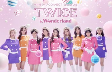 Girl Group TWICE to Hold Online Concert in Japan Next Month