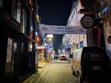 Number of Pubs, Karaoke Bars Plunges amid Pandemic