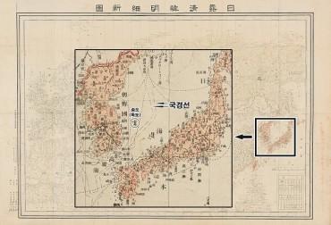 200 Old Japanese Maps Define Dokdo as Korean Territory
