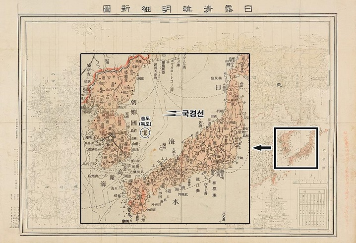 200 Old Japanese Maps Define Dokdo as Korean Territory
