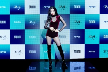 K-pop Queen Sunmi Returns with 'Tail,' Another Sassy, Strong Album