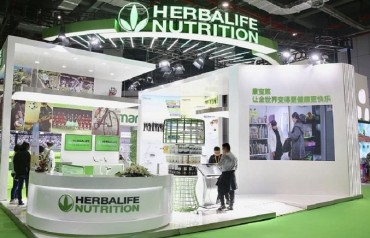 Herbalife Nutrition Appoints First Nutrition Advisory Board Member in Indonesia