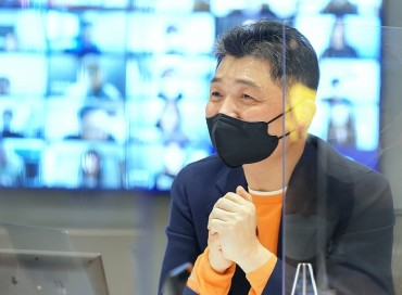 Kakao Founder Sells 500 bln Won Worth of Stocks as Part of Donation Pledge