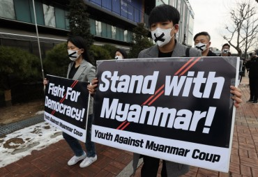 S. Korea to Grant Special Stay Permits for Myanmar Nationals