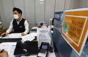 Financial Regulator Relaxes Repayment Rules for Loans for Small Business Owners