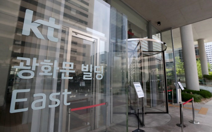 This file photo, taken July 5, 2020, shows KT Corp.'s office in central Seoul. (Yonhap)