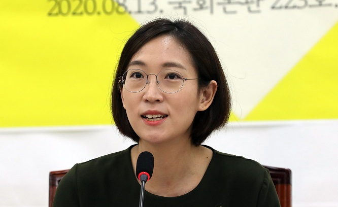 Progressive South Korean Lawmaker Listed Among Time's Top 100 Emerging Leaders