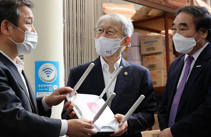 S. Korea Expands Public Wi-Fi Availability