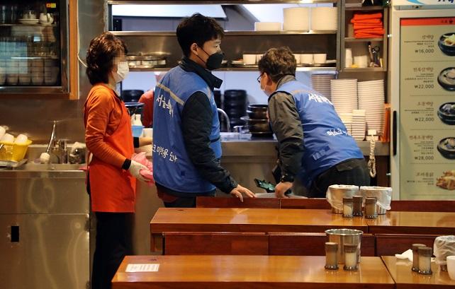 S. Korea to Offer Info on 'Virus-safe' Restaurants via Kakao Platform