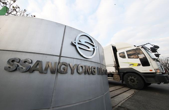 SsangYong Motor Extends Plant Suspension Again amid Parts Shortage