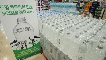 PET Bottle Recycling Campaign Spreads, Spurring Trend of ESG Management