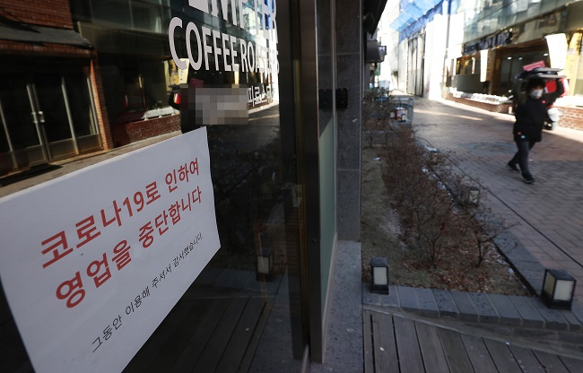 This file photo, taken on Jan. 29, 2021, shows a sign announcing a business closure over the pandemic put up at a store in Seoul's shopping district of Myeongdong. (Yonhap)