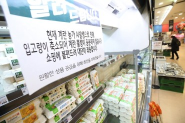 S. Korea to Temporarily Ease Bird Flu-related Culling Rules