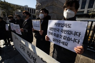 More Petitions Filed with Constitutional Court over Pandemic-induced Collapse in Business